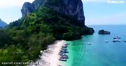 تایلند سرزمین لبخندها-آشنایی با کشورها