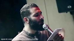 محمد حسین حدادیان هفتگی۹۷هیئت فاطمه الزهرا-من از اول میدونستم
