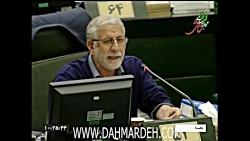قسمتی از صحبت های دکتر دهمرده در صحن مجلس شورای اسلامی در رابطه با تعرفه برق ، 1