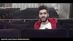 کنسرت مهران احمدی-تیزر کنسرت مهران احمدی-کنسرت دورود 2018-480p