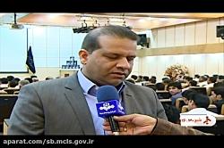 سیزدهمین جشنواره تعاونی های برتر سیستان و بلوچستان