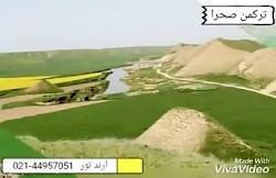 تور ترکمن صحرا خالدنبی آرند تور