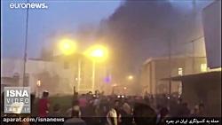 حمله به کنسولگری ایران در بصره
