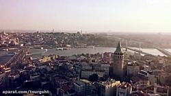 نگاهی کلی به استانبول