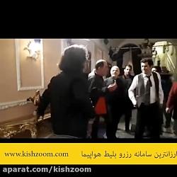 شهاب حسینی در پشت صحنه ...