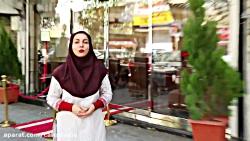 تیزر ایران کارت