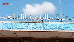 امامزاده یحیی(ع) امامزاده ای میان بازار ساری