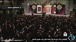 مداحی زیبا از حاج سید مهدی میرداماد HD