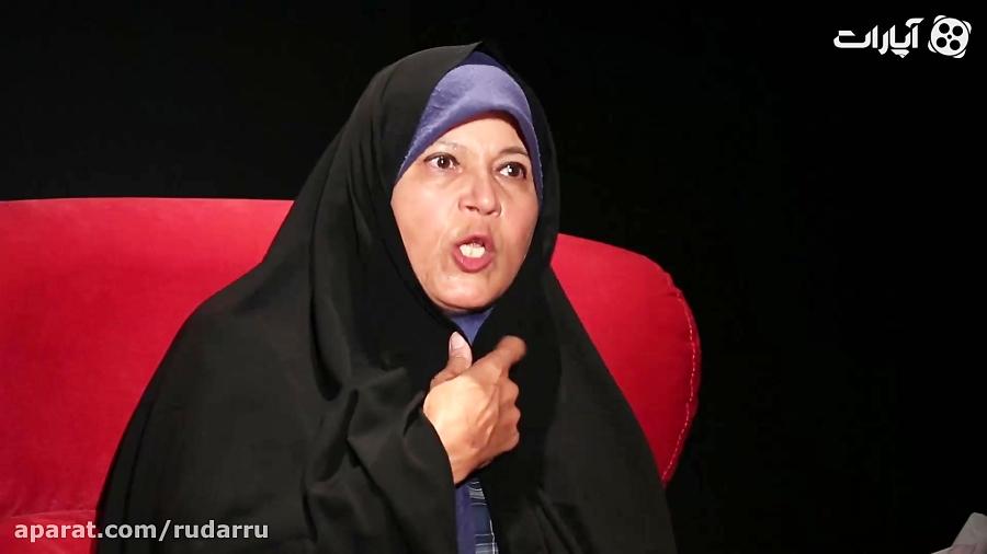 رودررو1-فائزه هاشمی:نمی خواهم وارد بحث خیانت خاتمی بشوم