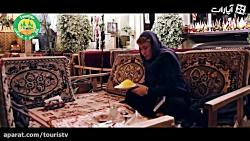 کلیپ روایت سوفین تیبو دختر انگلیسی از سفرش به ایران