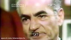 مواضع جالب محمدرضا شاه پهلوی درباره اقتصاد و قدرت دفاعی و نظامی