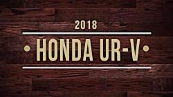 هوندا UR-V 2018