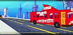 آنونس انیمیشن باب اسفنجی در تهران