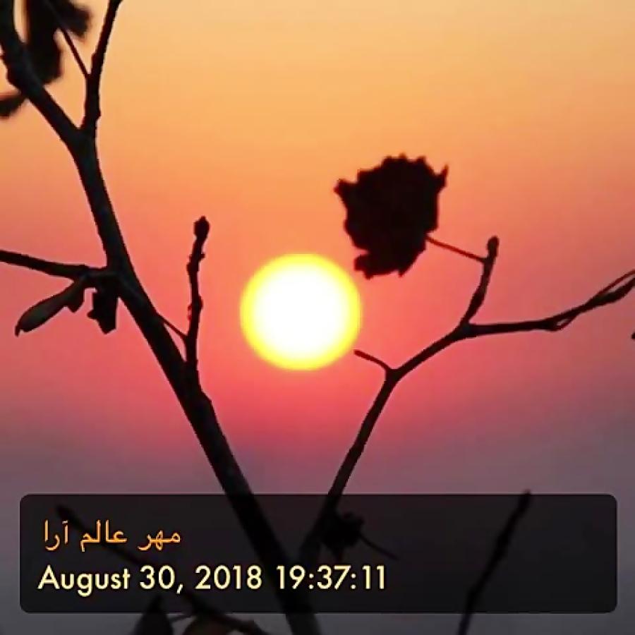 مهر عالمآرا مایهی نوا آهنگساز و سهتار کوشا میرزایی کمانچه محمدجواد مدواری