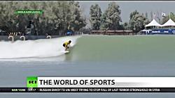 بزرگترین موج مصنوعی جهان در نمایش در مسابقات قهرمانی WSL