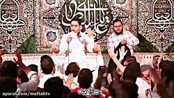 کربلایی محمد رضا قدم خوش...دین من آقای من