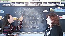 آموزش زبان انگلیسی درس 7 حروف الفبا