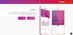 قالب html معرفی اپلیکیشن موبایل