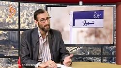 چالشهای فرهنگ و هنر مشهد در گفتگو با رئیس اداره فرهنگ و ارشاد اسلامی مشهد