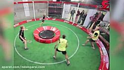 ورزشی جدید به نام«360Ball»