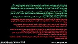 حکایت توبه زن فاحشه و عزاداری امام حسین علیه السلام