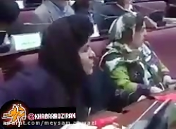 دعوا و درگیری جالب در مجلس افغانستان