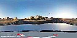 ویدئو 360 درجه-بلوار شورا- حد فاصل خیابان تعاون و بلوار گلهای غربی-شهر اندیشه