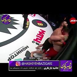 ضربات امیر علی اکبری در راند اول مسابقه با خرس لهستان