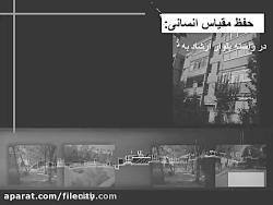 پاورپوینت مجتمع مسکونی 512 دستگاه در مشهد
