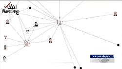 اولین جلسه دادگاه سلطان سکه برگزار شد با شبکه پیچیده وحید مظلومین آشنا شوید