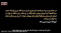 واکنش صفحه اینستاگرام سردار سلیمانی به عملیات موشکی