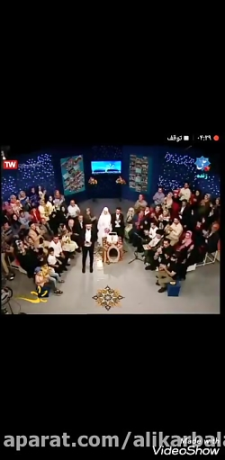 شیر خدا-شبکه استان اصفه...