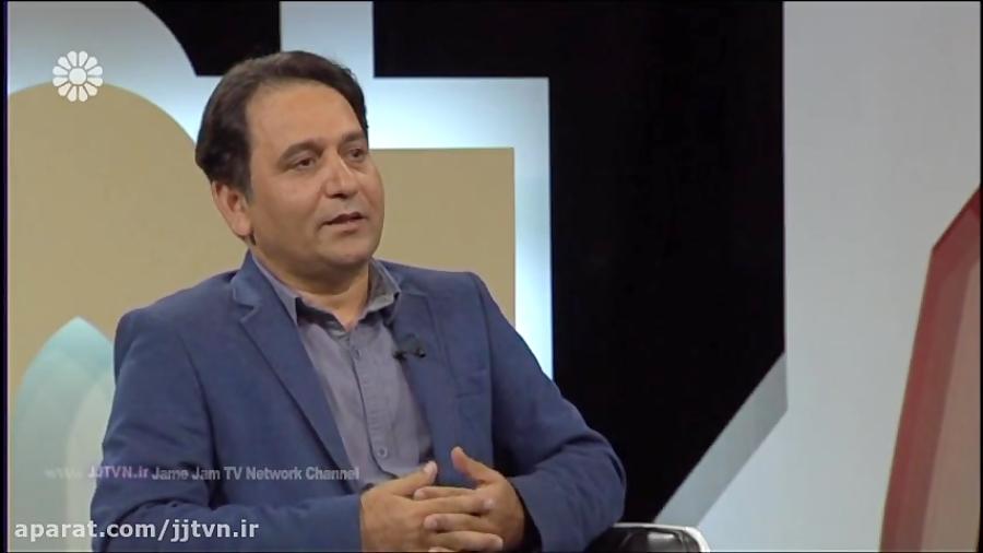 اینجا ایران - قسمت 12 - تاریخ پخش: 960530