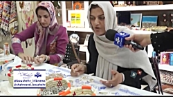 معرفی دوره کوتاه مدت صنایع دستی بوشهر