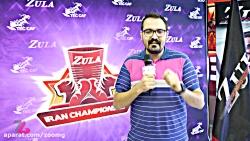گزارش زومجی از مسابقات انتخابی زولا برای رقابت های بین قاره ای آنتالیا