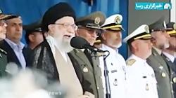 رهبر انقلاب: ملت ایران از اخم آمریکا نهراسید و آن را به عقب نشینی و شکست کشاند