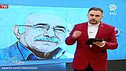 ویدیو انتقاد مجری تلویزیون از هوروش بند، آرش و مسیح