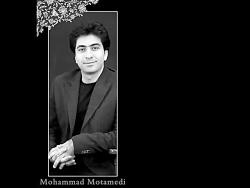 چین زلف مشکین را بر رخ نگارم بین - محمد معتمدی