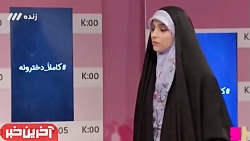 دختر شجاع یعنی این:روایت واقعی از دختر ایرانی که با کوسه روبرو می شود!!!