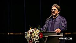 استاد علیزاده: هومان اسعدی، نمونهٔ مدیری است که ایران نیاز دارد