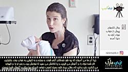 روال کارهای پیش از خواب نوزاد تازه به دنیا آمده