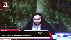 صحبت های جنجالی پروانه سلحشوری نماینده زن مجلس که خواستار همه پرسی شد