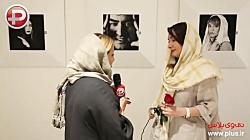 هانیه توسلی در نمایشگا...