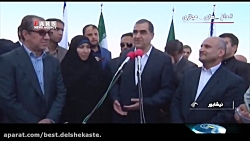 وزیر بهداشت_ خودتان رئیس_جمهور انتخاب کرده_اید-480p