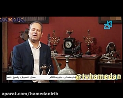 گزارش تصویری از مجموعه دارخط نستعلیق، و گنجینه ای از آثارهنری_علیرضا سهرابی