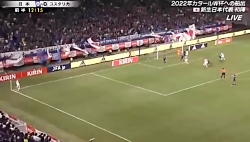 خلاصه بازی ژاپن 3-0 کاست...