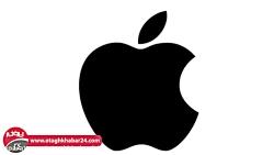 چه کسی سیب لوگوی اپل را گاز زده؟!