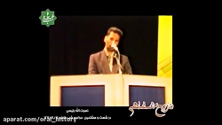 خاطرات نصرت الله رئیسی