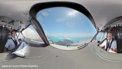 ویدیو 360 درجه از جزیره ه...