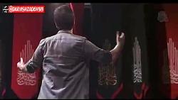 نماهنگ زیبای رفیقم حسین حامد زمانی و حاج عبدالرضا هلالی